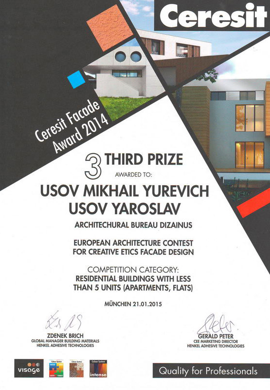 «Ceresit Facade Award 2014» EUROPEAN ARCHITECTURE CONTEST FOR CREATIVE ETICS FACADE DESIGN. THIRD PRIZE. Вручение премии состоялось на BAU2015 в Мюнхене 21.01.2015г.